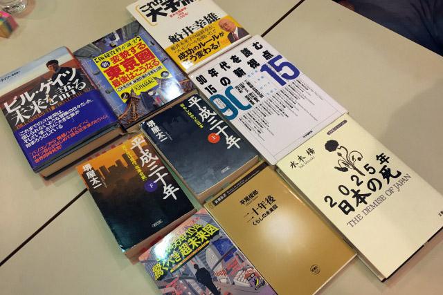 林さんがめちゃめちゃ買って読んでいました(筆者は『平成三十年』下巻の途中で挫折)
