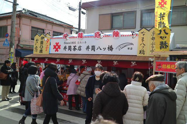 京都らしく『八つ橋』も売られている。