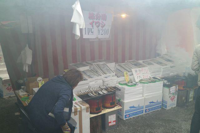 節分らしくイワシも焼いていた。ただ煙がすごかった。