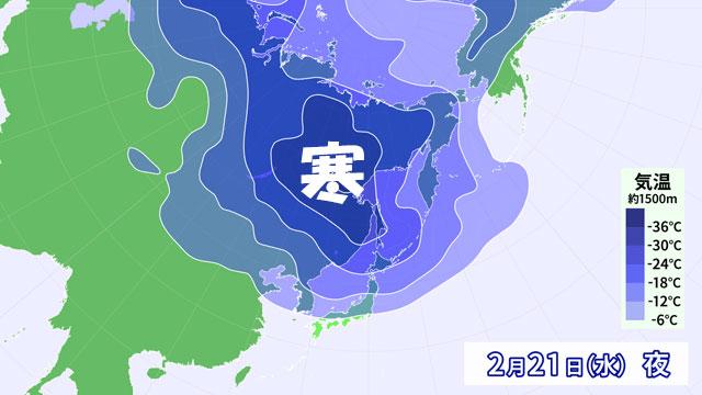 今週はまだ寒気におおわれて寒い日も。でも、この寒気の予想図を見るのも、今季はそろそろおしまい?