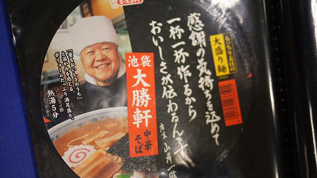 ラーメンポエム「感謝の気持ちを込めて一杯一杯作るからおいしさが伝わるんです」相田みつを美術館にあってもおかしくはない一枚