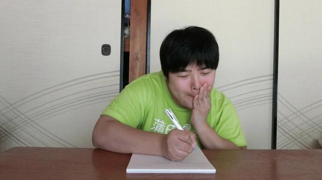 書いている途中、ニヤニヤがとまらなかった。
