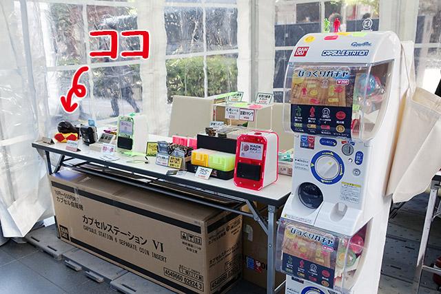 最初に公開したのは昨年12月のこと。自作ガチャ(こちらの記事を参照)を設置した「Yahoo! JAPAN Hack Day 10th Anniv.」というイベントで展示した