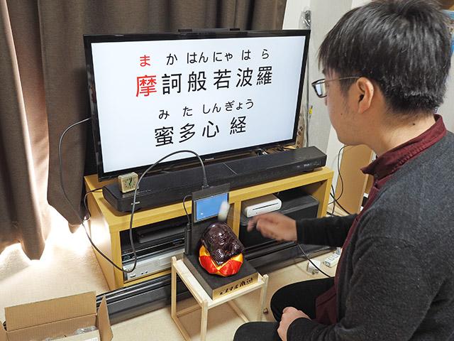 ラズベリーパイを使っているので、HDMIをつなぐとそのままテレビにも映せる。これ、法事で大活躍しそう