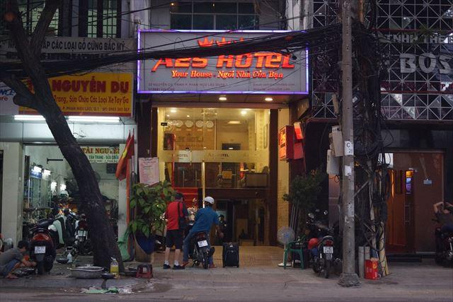 よく見ると「A25 HOTEL」と書いてあるが…