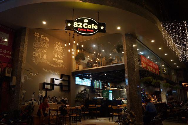 「82 Cafe」!