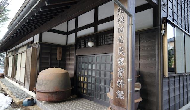 明治から昭和にかけての養蚕農家の姿を伝える木造の資料館。当時の民家が再現されている。