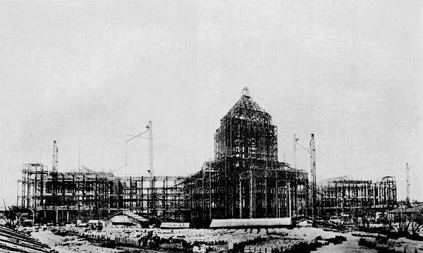 建築中の国会議事堂(1927年)「帝国議会議事堂建築報告書」営繕管財局編纂より)