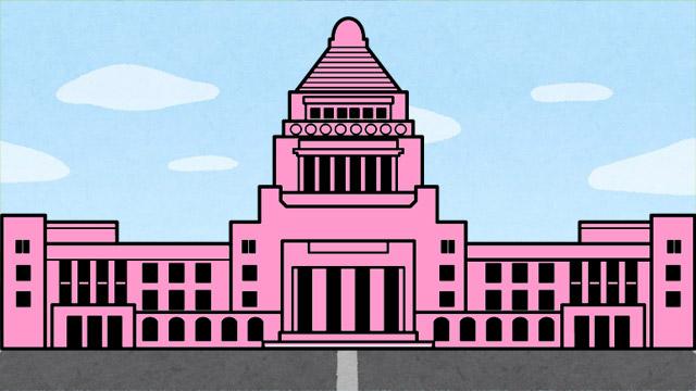 国会議事堂、本当はピンク色。色をばか正直にかいてみた。地方にあるふざけた名前の風俗店の看板っぽい