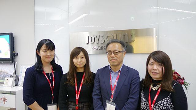 左から、島村さん、北村さん、鈴木さん、 横山さん。島村さんは広報、北村さん、鈴木さん、 横山さんはカラオケにどのような曲を入れるかを決める編成のお仕事をしている。
