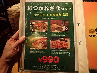 激辛じゃない料理もおいしそうです。