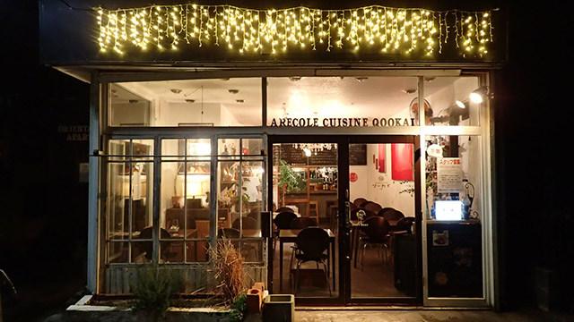 アジア料理全般に詳しいお店「クーカイ」。