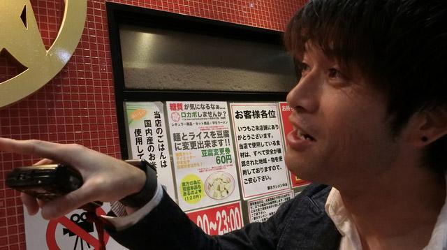 安藤さんは「どれもおいしそうだなー、どれがいいかなー」とメニューを悩んでいた。