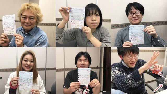 左上から編集部林さん、古賀さん、藤原さん、下段左からライターべつやくさん、北村さん、筆者(自分の写真を撮り忘れた)
