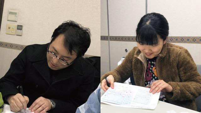 会議に遅れて参加した西村さん、ネッシーさんにも書いていただきました