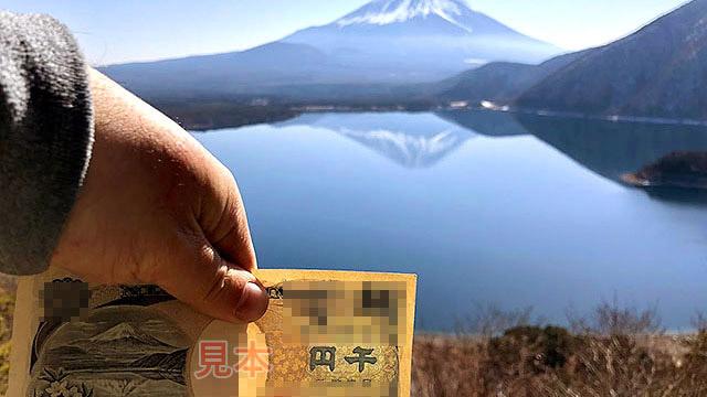 千円札、または旧五千円札の裏に描かれてる絵の元になった写真が撮られた場所に行ってきました。