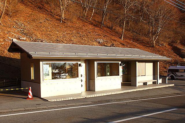 浩庵荘に行く途中にある公衆トイレ。