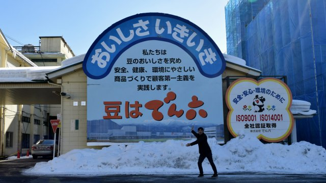 本社兼工場がある山形県に来ました! 雪の量!