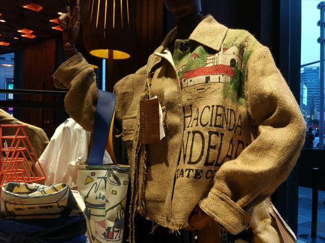 コーヒー(麻)袋でつくったジャケット!