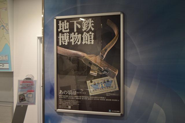 ここでテイストがガラッと変わる。大きく写真が載っているのは切符を切るために使われていた改札鋏という道具だ。