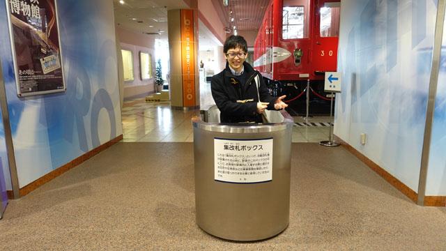 地下鉄博物館では今では少なくなった有人の改札も体験できる。