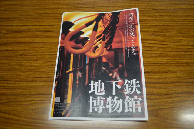 これなーんだシリーズではないが、こちらも賀山館長お気に入りの一枚。