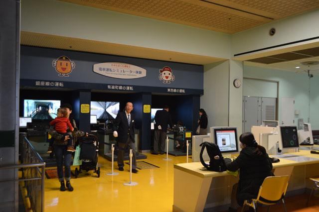 地下鉄博物館は実際に体験・体感できる展示がたくさんあることも特徴なので故障中は出来るだけ避けたい。