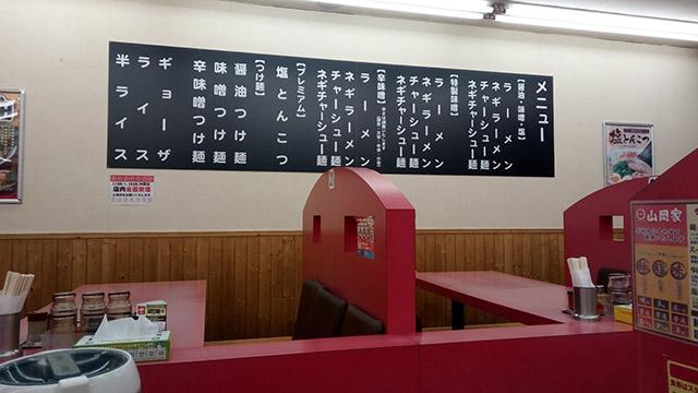 店内はカウンターとボックス席があります。
