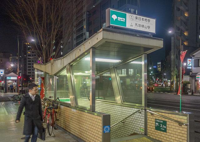 地下鉄入口にある駅名表示がいちばんありがたい。なんせわれわれは駅名で東京を把握しているのだ。