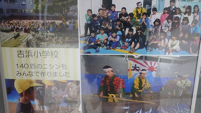 吉浜の小学生は菊人形作ってるようだ。これはものすごい英才教育だ