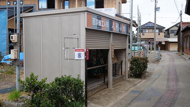 唐突に倉庫があるのだがこれも人形小路6番館である