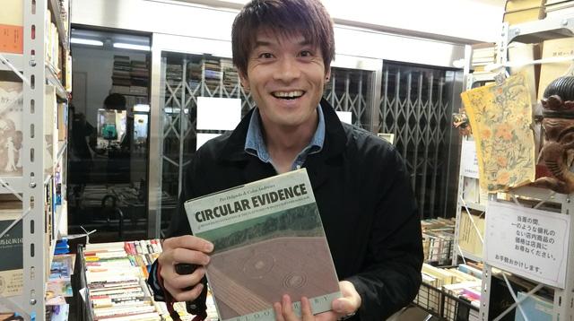 「洋書なら写真集がありますよ」と言われ、安藤さん即購入。