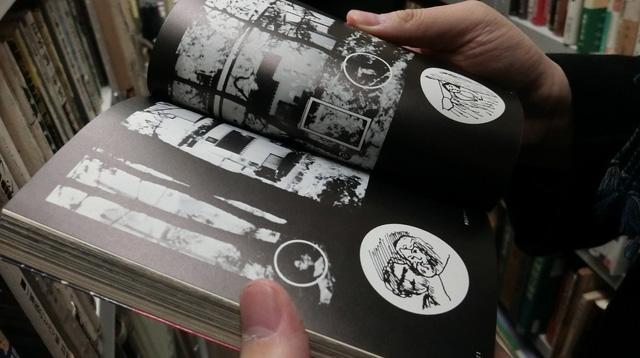 昔は心霊写真の写真集も発売されていた。