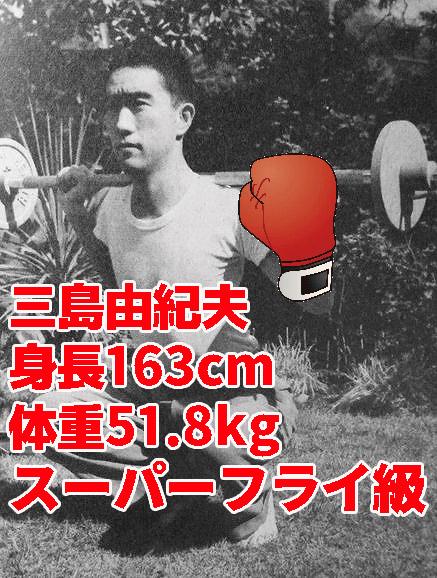 元はガリガリだったが、鍛えに鍛えて3キロ増量を果たした
