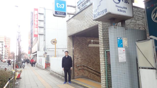 地下鉄成増駅です、楽しそう!