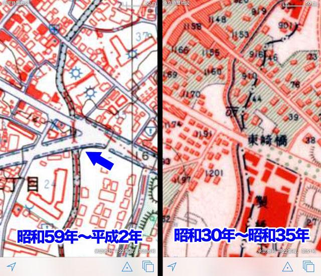 青い矢印が「新東埼橋」『東京時層地図』より