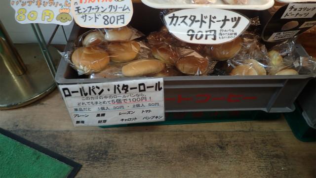 まとめて5個で100円って