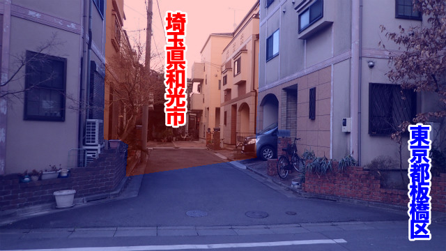 突き当たりだけが埼玉県のクルドサック