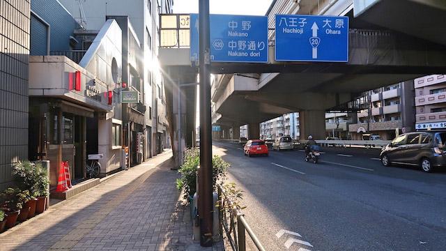 すぐ下には幡ヶ谷駅前交番