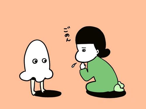 わたしの鼻に配属されたばっかりに申し訳ない。いや、配属もなにもないのだろうが