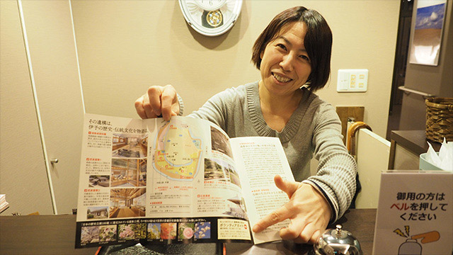 お次は泊まった宿「ドウゴノオヤドいわさき」のお姉さんに教わった所。