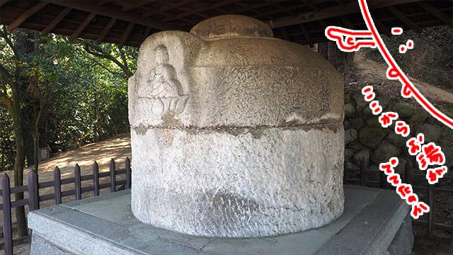 色々見所はあるのだけど、特に薦められたのはこの「石造湯釜」。