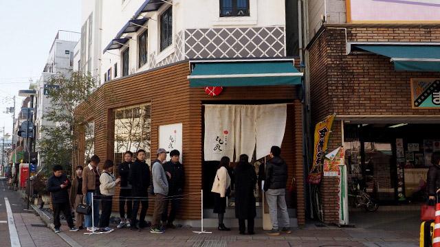 もともとは愛媛県宇和島で長く続いていた店が松山に移転したそう。