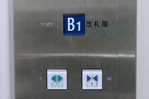 フジテック:東京メトロ駒込駅