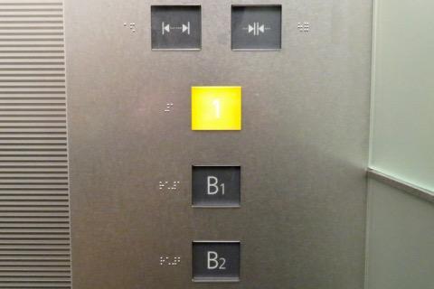 ボタンは基本的に透明で、ひらくボタンは緑じゃない