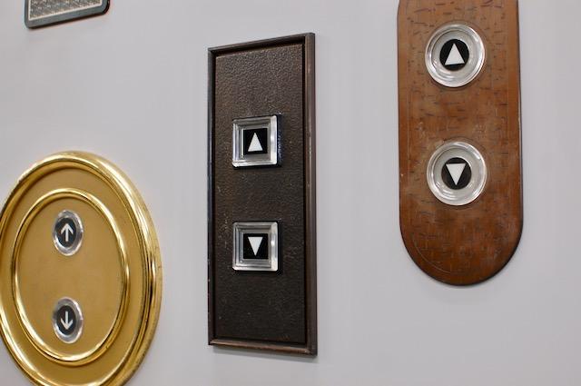 1960年代ごろのボタン