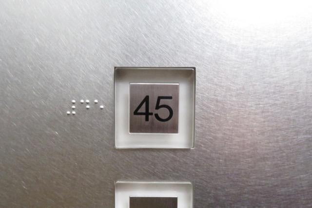 東京都庁のエレベーター