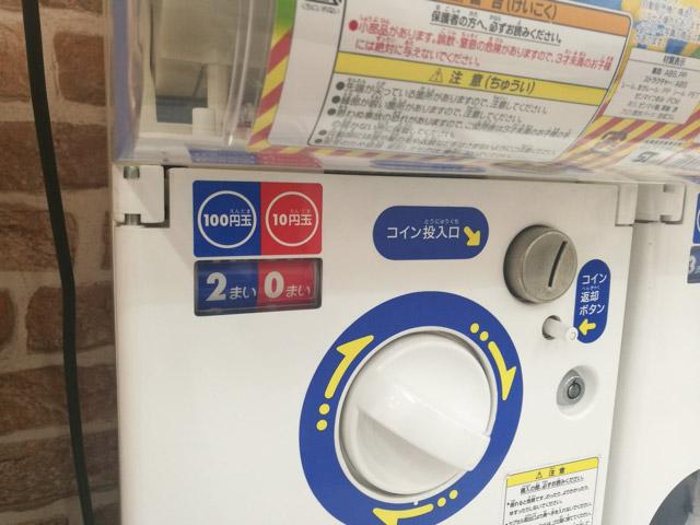 値段の表示がわかりやすくなっている。そして10円玉が入ることにも驚く