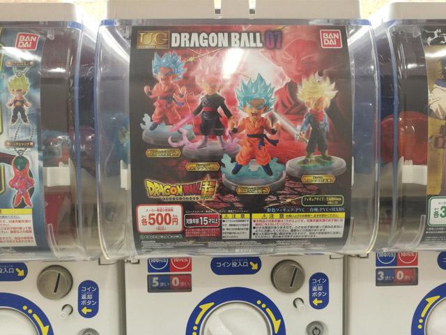 このドラゴンボールのフィギュアはなんと500円する
