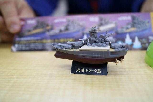 戦艦シリーズ。こちらは400円。